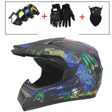 Professional Light Weight Motorcycle Helmet ATV Dirt Downhill Off Road Helmets Boy Girl Protective Cycling Casque DOT