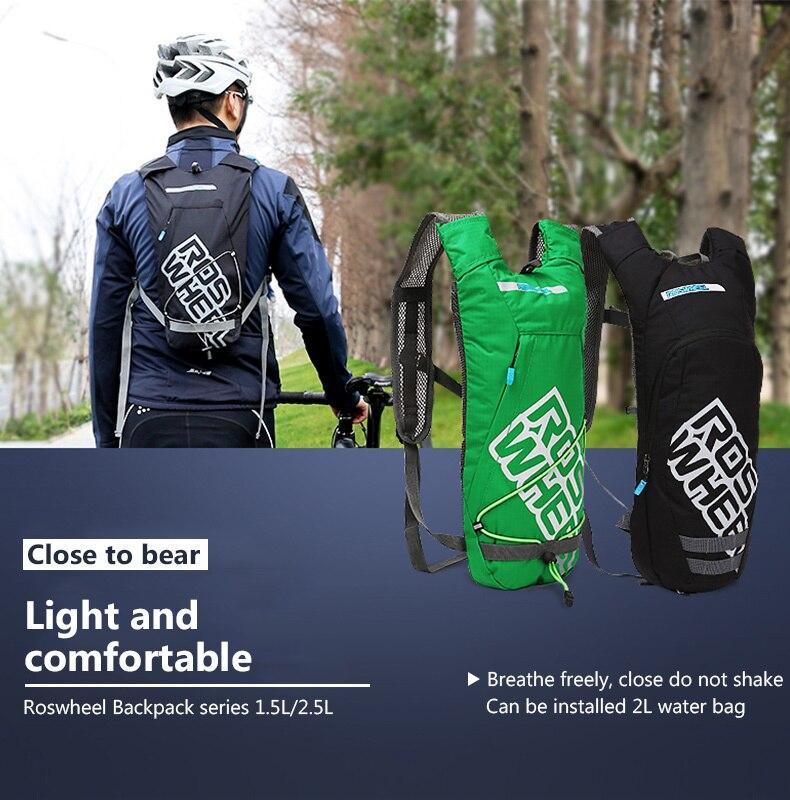 1.5L ROSWHEEL Outdoor Cycling Hiking Bag Bike Backpack Lightweight Waterproof