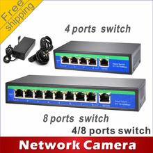 Free shipping 4-port PoE switch 4 +1 Port 8-port PoE switch 8 +1 Port Switch network cameras powered POE21004P POE21008P(China)