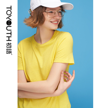 Buy Toyouth Women Solid Cotton T-Shirt Fashion Candy Color Female T-shirt Base O-Neck T Shirt Casual Short Sleeve Summer Tops for $9.35 in AliExpress store