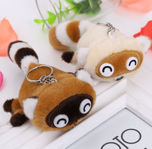 Lovely Racoon Cat 10CM Stuffed Toy Doll ; 2Colors. Key Ring Chain Pendant Toy ; Bouquet Decor Plush Toy Dolls