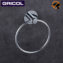 GRICOL Stainless steel towel ring wall mount nail free bathroom accessories bath towel holder bath hardware RG-R1111(China)