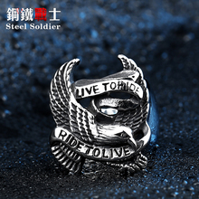 steel soldier new arrival stainless steel eagle men ring fashion hot sale jewelry