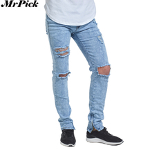 2017 New Ripped Ankle Zipper Skinny Jeans Men Fashion Casual Designer Brand Urban Distressed Destroyed Hole Jeans(China)