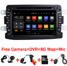 7 inch Android 7.1.1 Car DVD Player For Dacia Sandero Duster Renault Captur Lada Xray 2 Logan 2 RAM 3G WIFI GPS Navigation Radio