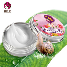 2017 AFY Gold Snail Face Cream Moisturizing Anti-Aging Whitening Cream For Face Care Acne Anti Wrinkle Superfine skin care(China)