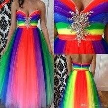 Emara Vestidos De Formatura Bridesmaid Dresses