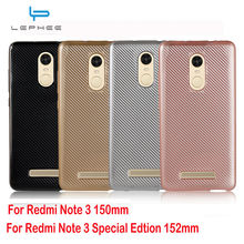 Xiaomi Redmi Note 3 Pro Special Edition Case UltraThin Fiber Carbon Silicone Back Phone Cover Redmi Note 3 Prime SE 152mm Cases