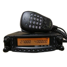 HYS walkie talkie Quad Band Mobile Radio FM Transceiver two way radio TC-8900r(China)