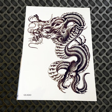 Large! 15*21CM 3D Men's Temporary Tattoo Stickers GQS-A043 Chinese Black Dragon Design Totem Fake China Dragons Inspire Tatoos