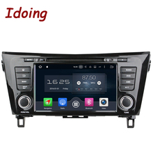 "Idoing 2Din 8""Android6.0/7.1 Car DVD Radio Player Fit Nissan qashqai/X-Trail 2014 GPS Navigation 8Core 2G+32G WIFI Bluetooth TV(China)"