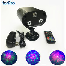 Mini Portable led 3 holes36 Figure one Voice-activated music Laser Stage Lights DJ KTY Home Party Wedding Club Projector110-240V(China)