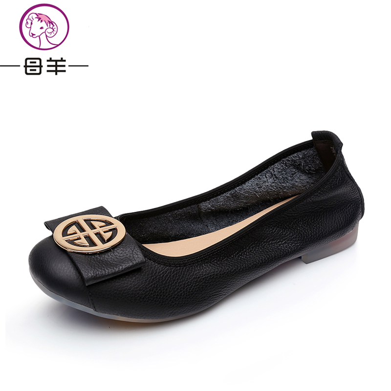 Beef tendon bottom anti-slip womens shoes Casual womens shoes Comfortable soft bottom womens shoes Free shipping <br>