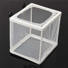 New Fish Hatchery Aquarium Fish Tank Breeding Breeder Net Case Hospital Baby Fish with 4 Suction Cups 16x15x15cm