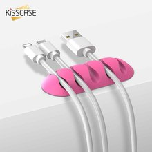 KISSCASE Porous Cable Winder Earphone Cable Wire Storage TPR Rubber Charging Cable Clip Hub for MP3 P4 Mouse Earphone Organizer