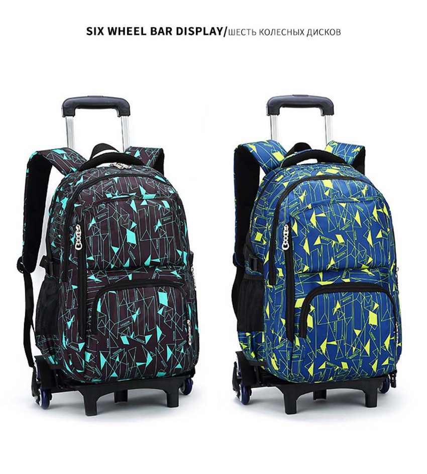 school bag 114