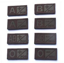 8 pack X  Blood Type A#/B#/O#/AB#  Embroidery STICK-ON Patches Military Embroidered blood-group system: POS/NEG