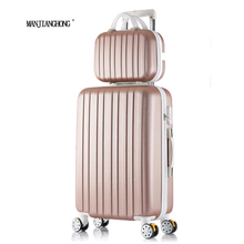 "20+12inch New surface like sandpaper stripes trolley suitcase sets/ 20"" boarding luggage/10Colors universal wheels trolley candy"
