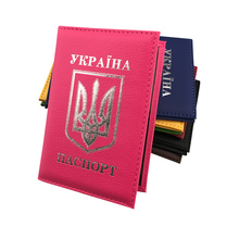 Zongshu newest Ukrainian passport holder case international standard size Pink Blue PU leather passport cover(China)