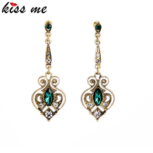 Kiss Me Brand Retro Alloy Heart Drop Earrings for Women Bijoux Summer Trendy Gold Color Earrings Birthday Gift(China)