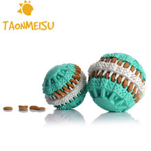 Eco-friendly Rubber Pets Dog Toys Food chew Leak Toys Dogs Goods Training Funning Diet Control Dental Massaging Ball(China)