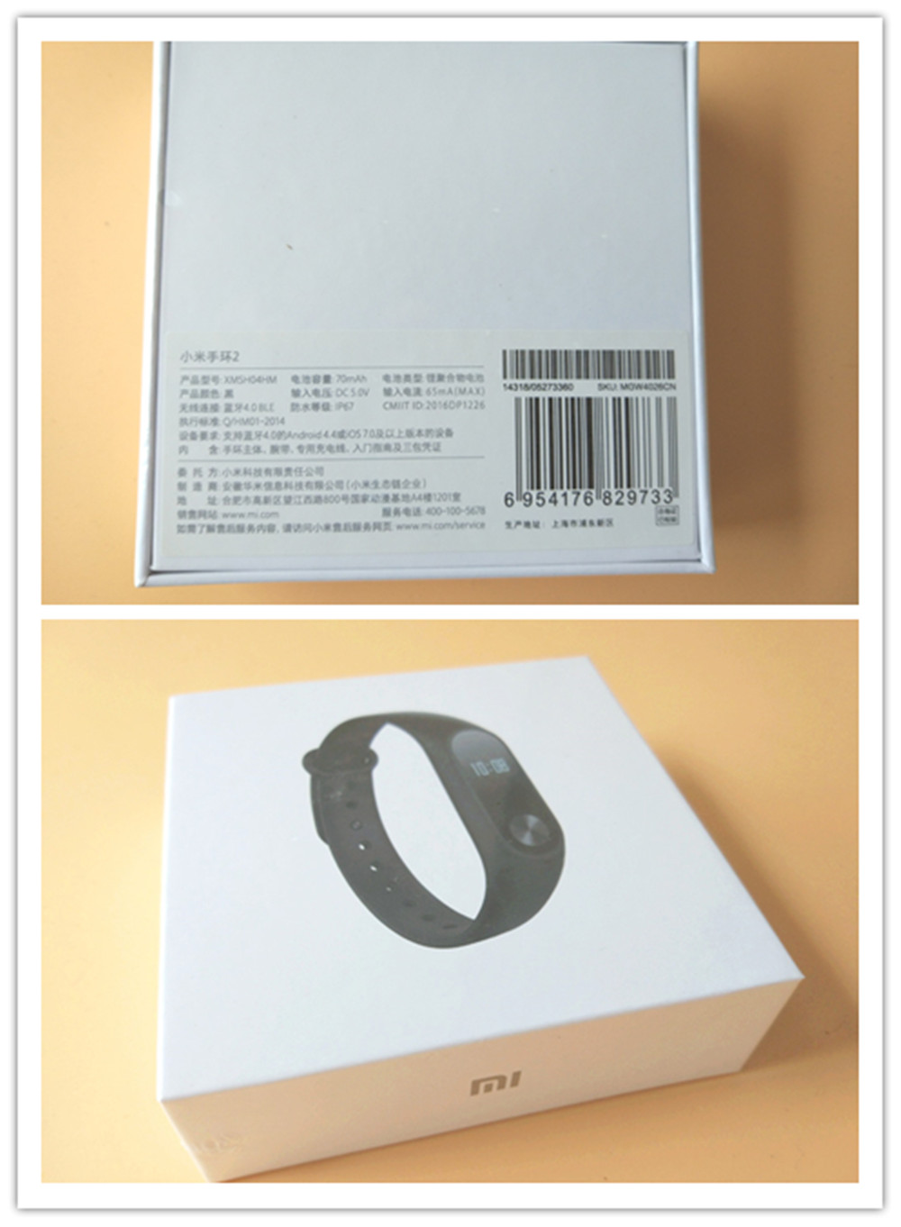 In stock 100% Original Xiaomi Mi smart wristband Xiomi Fitness Bracelet miband 2 mi band 2 for Xiaomi Mi6 sport tracker 22
