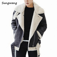 Harajuku Thick Warm Oblique Zipper Unique Designer Mens Suede Jackets Coat With Fur Lining Winter Leather Jacket Men Plus Velvet(China)