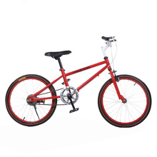 7 Speed 20 Inch wheel student Mountain Bike Double V Brake Bicyle For children Bicycles Kids' Bike(China)