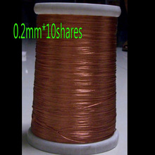 0.2X10 shares beam light strands twisted copper Litz wire Stranded round copper wire sold by the meter