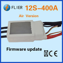 12S 400A electric speed controller esc programming box jet engine model rc airplane/aeroplane