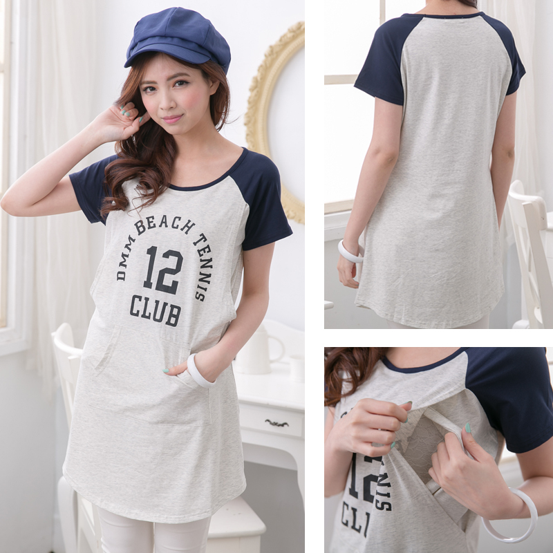 Fashion Breastfeeding T-shirt   Maternity Nursing top Summer Tee  for Pregnant Women 3 color 2015 New style<br>