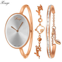 XINGE Women's watches Quartz Bracelet Wristwatches Women Ladies Dress Watch With Gift Box Jewelry Watch Set Female #X2