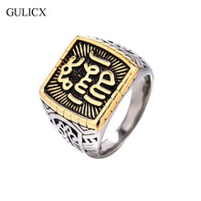 GULICX Brand Fashion Texture Square Stainless Steel Full Finger Ring for Men Large Yellow & Silver Color Punk Band Jewelry BR128