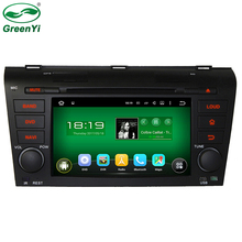 GreenYi ROM 16G 1024*600 Quad Core Android 5.1.1 Fit Mazda 3 Mazda3 2004-2009 Car DVD Player Navigation GPS TV 4G Radio + CANBUS(China)