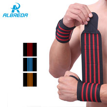 ALBREDA Sports Safety Accessories Sports Wrist Support Strap Elastic Wrist Band Weight Lifting Straps Gym Accessories 2 Pieces(China)