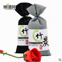 2015 New 1x100g Attractive Bag Bamboo Charcoal Activated Carbon Bag Car Air Freshener Odor Deodorant For AUTO Car
