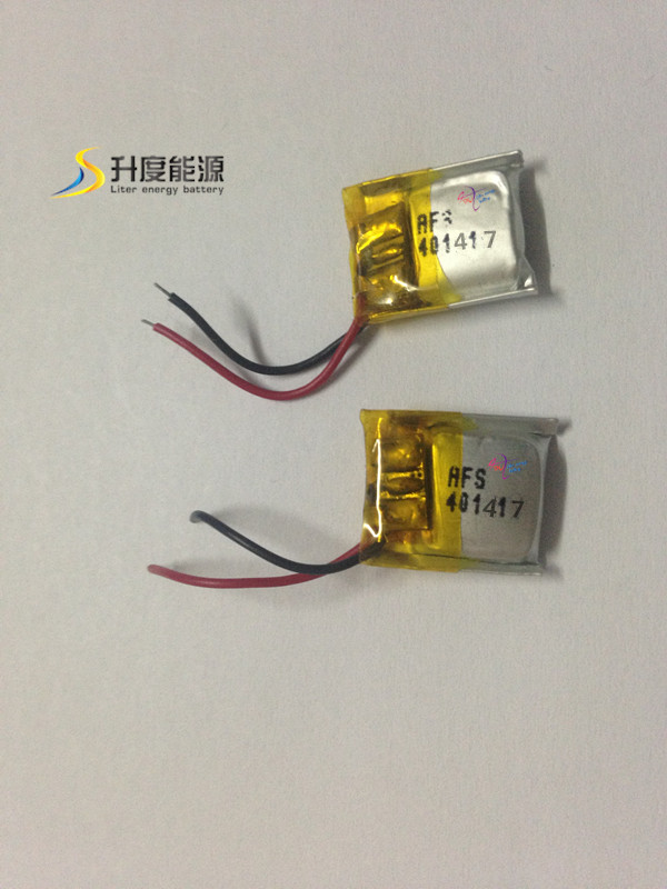 New product alibaba China ! ! 80mah 3.7v 401517 li-polymer battery,80mah li-polymer battery<br><br>Aliexpress