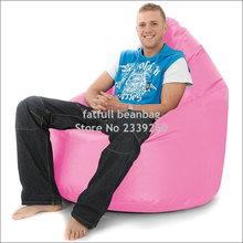 Cover only  No Filler -Stylish Recliner waterproof nylon beanbag sofa chair Hot sell bean bag furniture chair