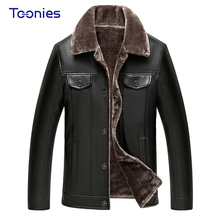 Fashion New Casual Men's Leather Jacket Business Casual PU Jacket Stand Solid with Button Thick Fleece Warm Male's Jacket Tops