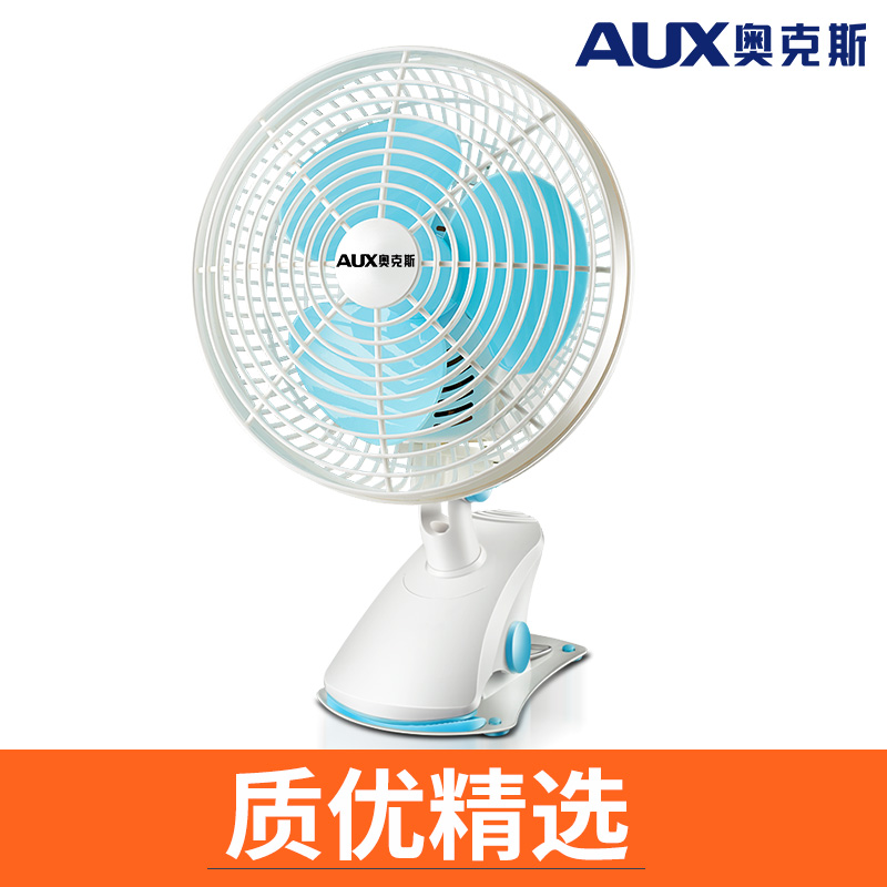Electric fan Desktop Home folder student dorm room Bed Shaking his head Small fan Mini Strong fast Comfortable Efficient<br>