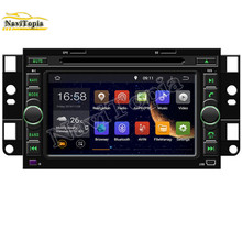 NAVITOPIA Quad Core 16G 7 Inch Android 5.1.1 Car DVD Player for Chevrolet Kalos 2002-2011 for Daewoo Gentra for CHEVROLET LOVA(China)