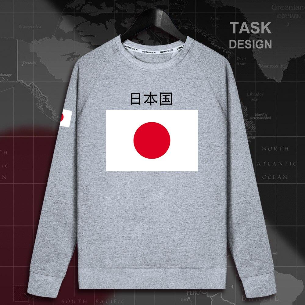 HNAT_Japan02_MA01gray