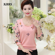New 2017 middle-aged women's autumn and spring jumper mother clothing cashmere sweater loose large size sweater knit shirt