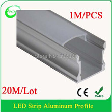 17.5*12mm 20M/Lot anodized led aluminum profile for led strip/light box/led tape Length can be customized