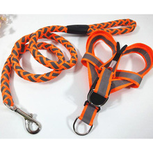 1Pcs Pet Supplies Colored braided rope round reflective pet dog chain Traction rope traction with large and small dogs 7z-cx389