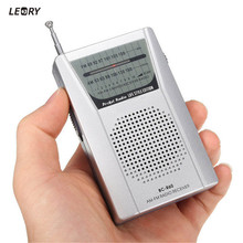 LEORY New Mini LED AM/FM Radio Telescopic Antenna Portable Speaker Low Power Consumption Radio Receiver Silver High Quality