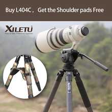 Xiletu Professional Stable Photography Bird Watching Carbon Fiber Tripod For Digital Camera Video Camcorder With Shoulder Pads(China)