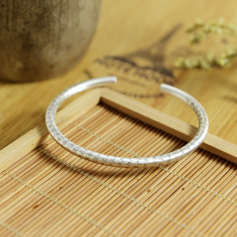 990 Sterling Silver Bracelet Scripture Opening Retro Handmade Female Personality