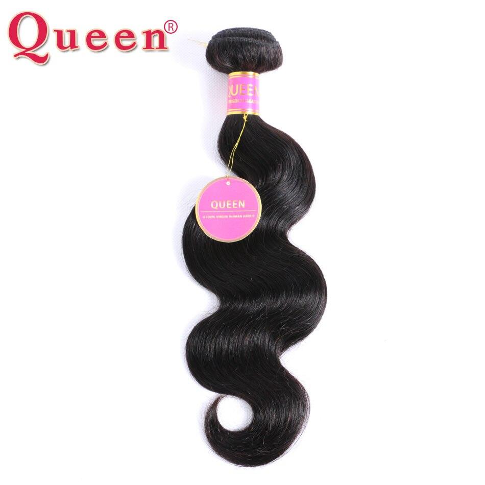 1pcs Only Queen Hair Products 7A Peruvian Virgin Hair Body Wave 100g Cheap Human Hair Weave Peruvian Body Wave Virgin Hair <br><br>Aliexpress
