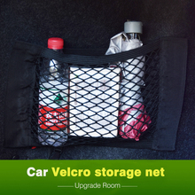 Car 2 Layers organizer net Handy Velcro Magic sticker Pocket Door side Trunk storage net  umbrella/fire extinguisher holder bag